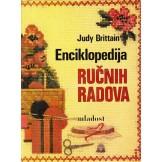 Enciklopedija ručnih radova