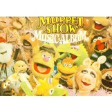 Jim Hanson's Muppet Show Music Album LP