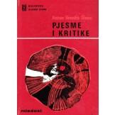 Pjesme i kritike - A.B. Šimić