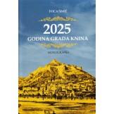 2025 godina grada Knina - Monografija