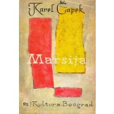Marsija ili na marginama literature