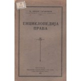 Enciklopedija prava