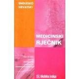 Englesko-hrvatski medicinski rječnik