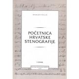 Početnica hrvatske stenografije