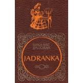 Jadranka - Neznano čudo Zagreba / Mudrac pod zidom