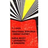 """Proleterska revolucija i renegat Kautsky / Dječja bolest """"ljevičarstva"""" u komunizmu"""