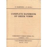 Complete handbook of greek verbs