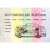 Automobilski rječnik