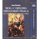 Bog u djelima hrvatskih pisaca - 1/2