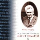 Moje doba Antikvarijata Matice hrvatske