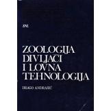 Zoologija, divljaci i lovna tehnologija