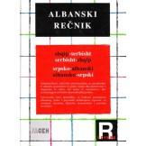 Albanski rječnik