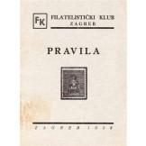 Pravila Filatelističkog kluba u Zagrebu