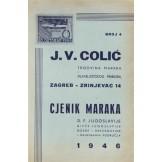 Cjenik maraka D.F. Jugoslavije, bivše Jugoslavije, Bosne i Hercegovine i okupiranih područja br. 4