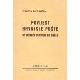 Povijest Hrvatske pošte