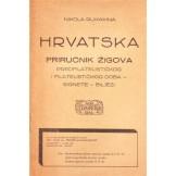 Hrvatska - priručnik žigova predfilatelističkog i filatelističkog doba - signete - biljezi
