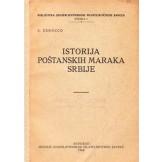 Istorija poštanskih maraka Srbije