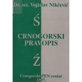Crnogorski pravopis