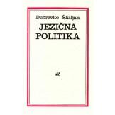 Jezična politika