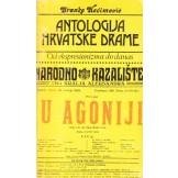 Antologija hrvatske drame