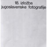 18. izložba jogoslavenske fotografije