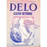 Delo - mesečni časopis za teoriju, kritiku i poeziju br. 1.-2. /1976.