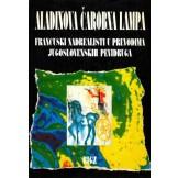 Aladinova čarobna lampa - francuski nadrealisti u prevodima jugoslovenskih pevidruga