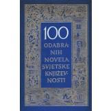 100 odabranih novela svjetske književnosti