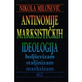 Antinomije marksističkih ideologija