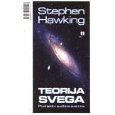 Teorija svega - Podrijetlo i sudbina svemira