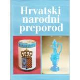 Hrvatski narodni preporod 1790-1848.