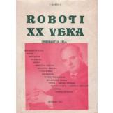 Roboti XX veka - Hiromantija čula