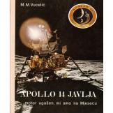 Apollo 14 javlja ...motor ugašen, mi smo na Mjesecu...
