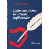 Ljubavna pisma hrvatskih književnika
