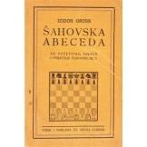 Šahovska abeceda za početnike, igrače i prijatelje šahovske igre