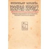 Magyar kiralyi honved novela - Kr. ug. domobranska novela