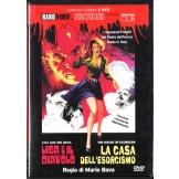 Lisa e il Diavolo/ La casa dell` esorcismo (2 DVD-a)