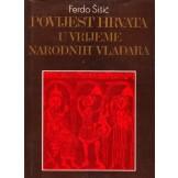 Povijest Hrvata u vrijeme narodnih vladara