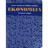 Ekonomija - 14. izdanje