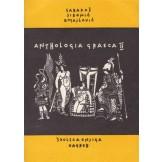 Anthologia graeca II - izbor iz lirske i dramske poezije