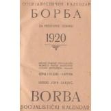 Borba - Socijalistički kalendar za prestupnu godinu 1920.