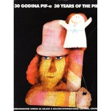 30 godina PIF-a / 30 Years of the PIF