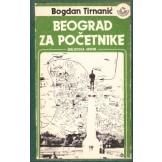 Beograd za početnike - Bedeker kroz nostalgiju (Paraliteratura)