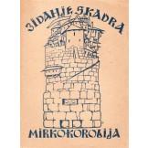 Zidanje Skadra - Dramski poem u 3 čina s epilogom
