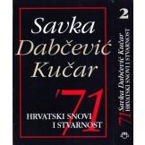 '71 - Hrvatski snovi i stvarnost 1/2