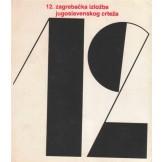 12. zagrebačka izložba jugoslavenskog crteža - katalog
