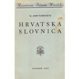 Hrvatska slovnica