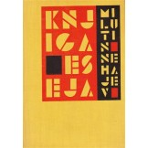 Knjiga eseja - M. Nehajev