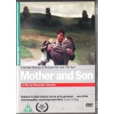 Mother And Son DVD
