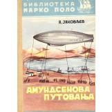 Amundsenova putovanja